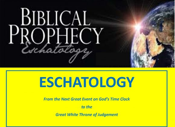 Eschatology (18 Lessons)