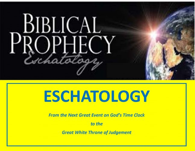 Discipleship and Sunday School Material: Eschatology