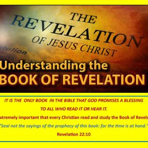 Sunday School Lesson: Book of Revelation