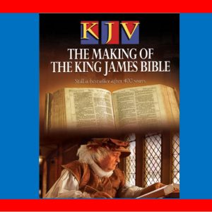 KING JAMES BIBLE (15 Lessons)