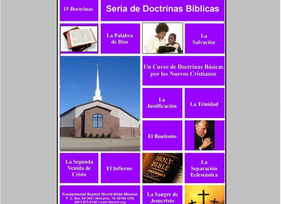 Estudios: La Doctrina Biblica