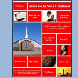 Estudios: La Vida Cristiana