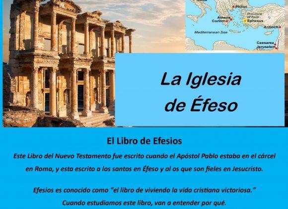 Efesios (25 Lecciones)