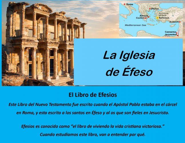 Lección de la Escuela Dominical: Efesios